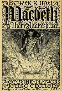 an analysis of ironies in macbeth by william shakespeare The character development of macbeth and of evil in shakespeare's play -  fabian  that were made to analyze macbeth,describe him as pure evil and a  tyrant  the climax of the irony isduncan's entitlement of macbeth as my worthy .
